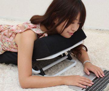 Utsubusene Cushion Lie Down Reading Sleep Cushion