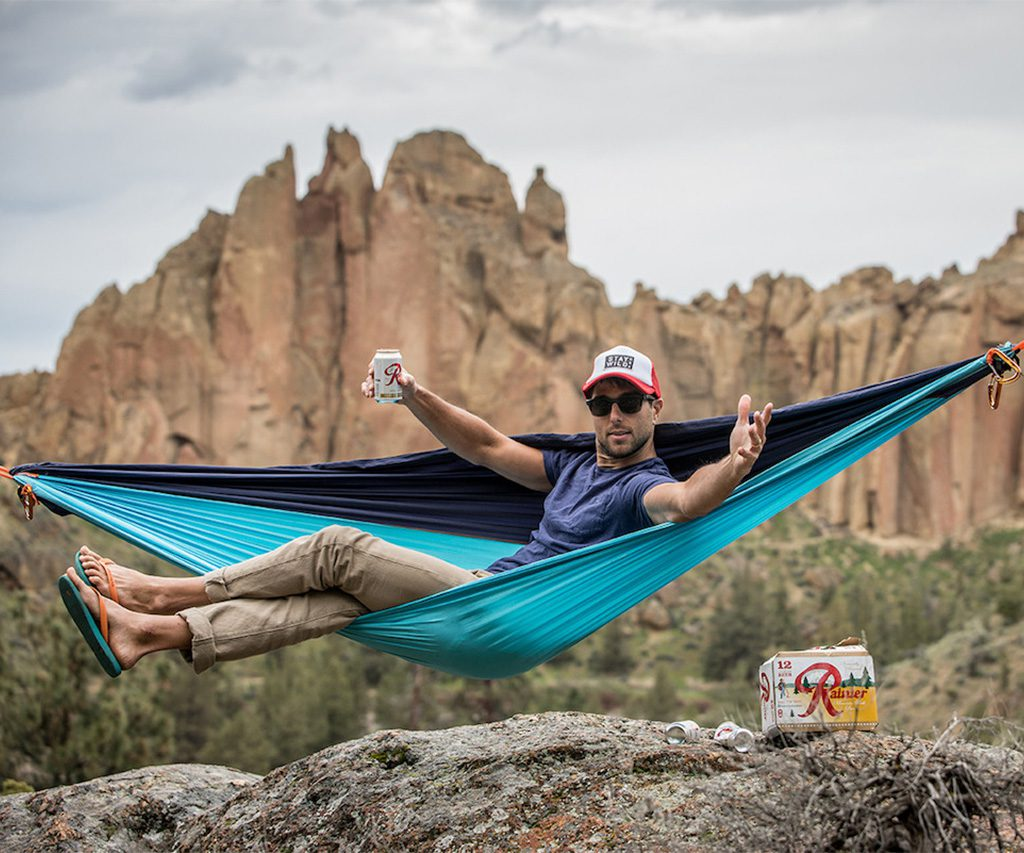 M.C. Hammie - World's Most Versatile Hammock